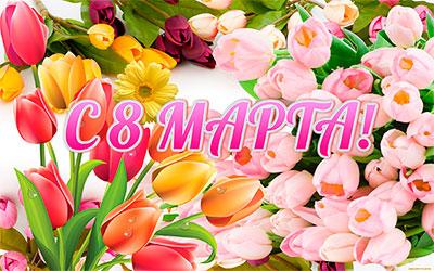 2560x1600_706572_[www.ArtFile.ru]