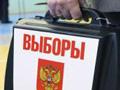выборы 2014
